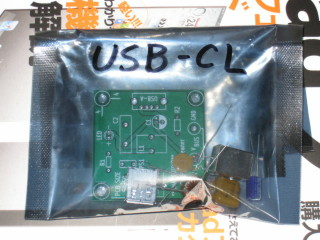 usbcl_011